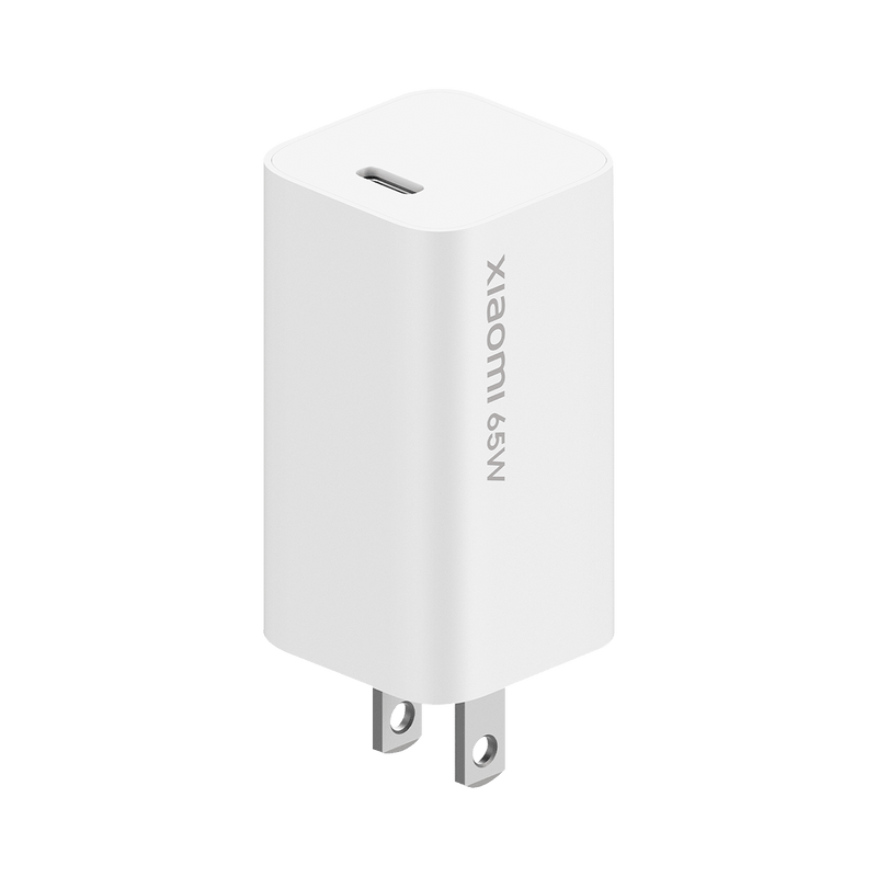 Mi-65W-Fast-Charger-with-GaN-Tech